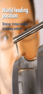 bearing testing machine2