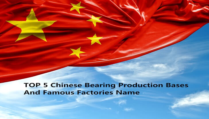 top5 chinese bearing production bases