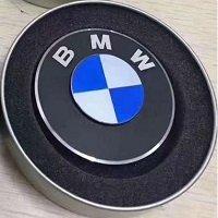 BMW hand spinner