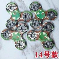 meisai hand spinner type14